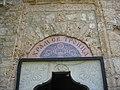 """Манастир """"Света Троица"""", детайли на входа.jpg"""