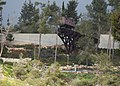 Мемориал депортированным - panoramio.jpg