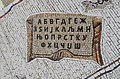 Меморијален центар на АСНОМ, Пелинце, Македонија 02.jpg