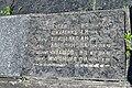 Меморіальний комплекс DSC 0060.jpg