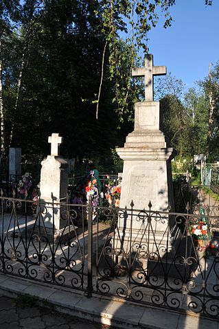 Могила П.П.Ершова на Завальном кладбище в Тобольске