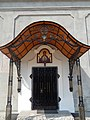 Монастырь «Происхождения Дерева Креста Господнего» 008.jpg