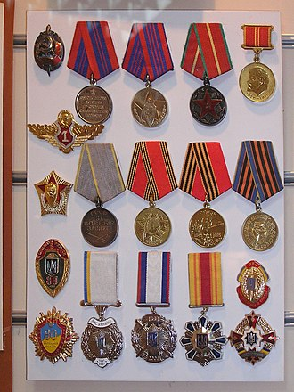 Phaleristics - Medals from the History Museum of the Donetsk police