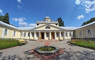 Mykolaiv city and administrative center of Mykolaiv Oblast, Ukraine
