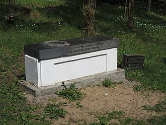 Belarus–United States relations - Memorial bench in Kurapaty presented by Bill Clinton