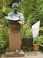 Н.П. Глущенко могила.jpg