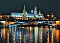 Октябрь 2013 Вид на Московский кремль - panoramio.jpg