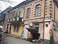 Особняк по вулиці Князівська, 25.jpg