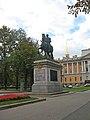 Памятник Петру I, Кленовая улица03.jpg