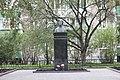 Памятник герою Советского Союза Марии Мелентьевой.jpg
