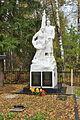 Памятник языково.JPG