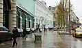 Первая высадка деревьев на Тверской улице (октябрь 2016).jpg