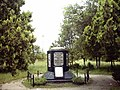 Постамент памятника красным партизанам.JPG