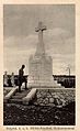 Први светски рат у Београду 31.jpg