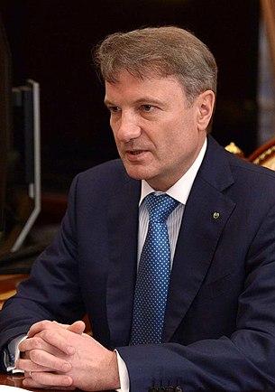 Президент, председатель правления Сбербанка России Герман Греф 01.jpg