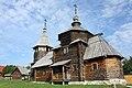 Преображенская церковь из с.Козлятьево.jpg