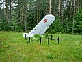 Пряжинский р-н, Площадка, могила лётчика.jpg