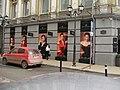 Ростов-на-Дону, улица Серафимовича(2).jpg