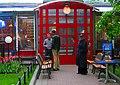 Сад АКВАРИУМ-Ночь в музеях 16-17 мая, м, Маяковская, Москва, Россия.. - panoramio.jpg