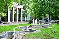 Сад Аквариум в Москве. Фото 14.jpg