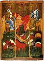 Святые Власий и Спиридон 1407.jpg