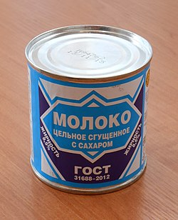 Сгущёнка Верховского МКЗ - Донор.JPG
