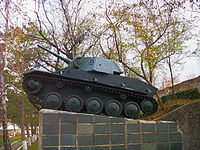 Танк Т-70.jpg