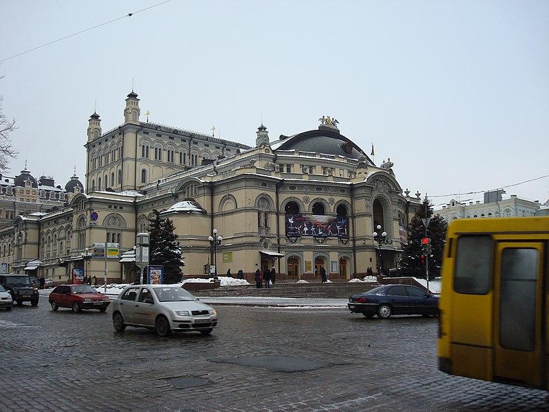 File:Театр міський (Національна опера України ім. Т. Г. Шевченка).JPG