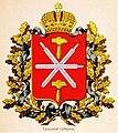 Тульская губерния изд.Сукачова.JPG