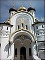 Храм Александра Невского - panoramio (3).jpg