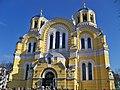 Храм на свято.Володимирський собор.jpg