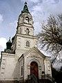 Хрестовоздвиженська церква (музей природи) у Житомирі. Україна.jpg