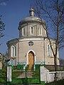 Церква святого Іоана Богослова у селі Макові на Хмельниччині.JPG