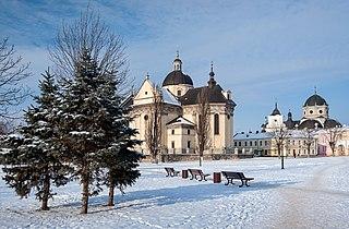 Zhovkva City in Lviv Oblast, Ukraine