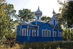 Церковь с.Мошана.jpg