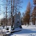 Чермоз. Памятник лётчику-герою Валерию Рубаненко - panoramio.jpg