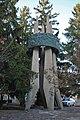 Հուշարձան Գուլպայի ֆաբրիկայի համալիրի բակում.jpg