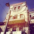 בית כנסת זהרי חמה שעון השמש.jpg