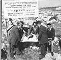 האקדמיה ללשון טקס אבן הפינה 1956 צלם יהודה איזנשטרק גנזך המדינה.jpg
