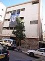 הבניין ההיסטורי של הסניף המרכזי בלילינבלום.JPG