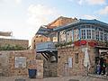 כיכר קדומים 6 יפו העתיקה.jpg