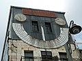"""שעון השמש על בית """"זהרי חמה"""", מחנה יהודה, ירושלים.JPG"""