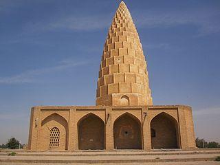 Tomb of Yaqub ibn al-Layth al-Saffar