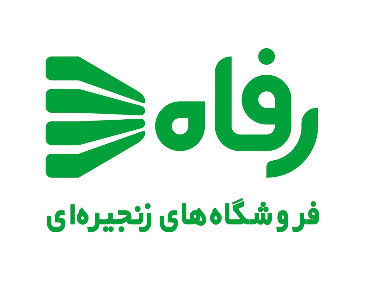 Refah Chain Stores Co Wikipedia