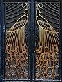 باب من الحديد المطاع مع طاووسين زخرفيين.jpg