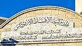 كنيسه الشهيد مرقريوس ابي سيفين و القديس شنوده رئيس المتوحدين بمصر القديمه.jpg