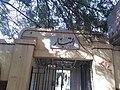 مقر صحيفة التيار السودانية.jpg