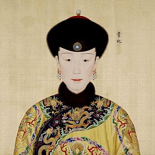 Imperial Noble Consort Huixian