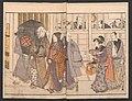 """『俳優三階興』-Amusements of Kabuki Actors of the """"Third Floor"""" -Dressing Room- (Yakusha sangaikyō), by Shikitei Sanba MET JIB38a 009.jpg"""