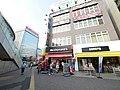 マクドナルド 新横浜駅前店 - panoramio.jpg